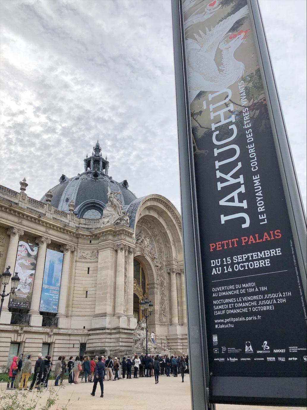 Paris 旅日記_1_6-1