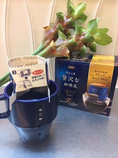 朝の贅沢なコーヒータイムを自宅で本格的に再現_1_2