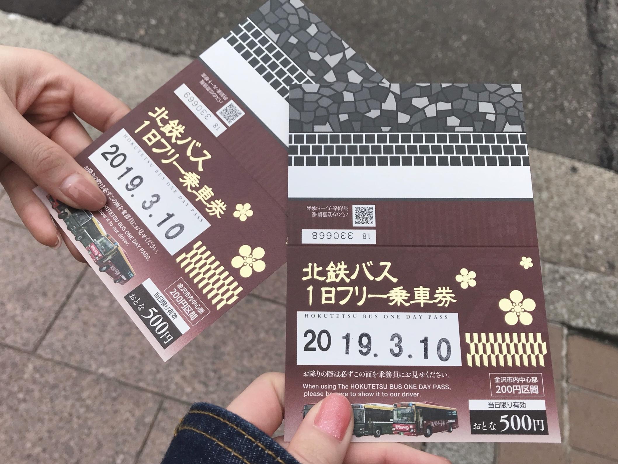 金沢旅行②_1_1