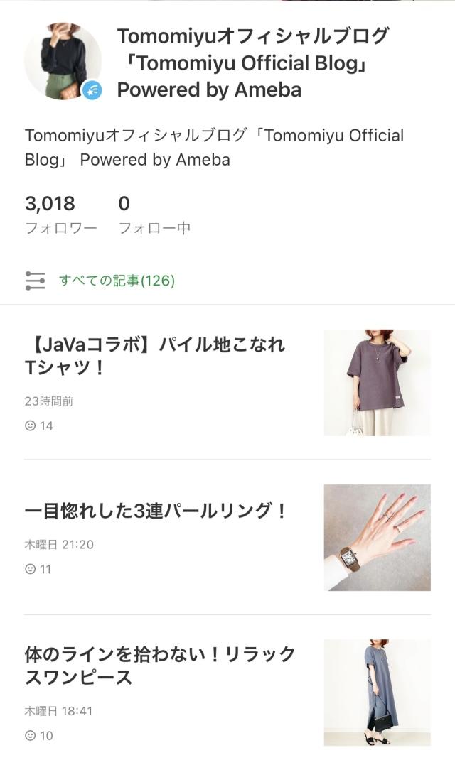 今着たい!コットン素材のオーバーサイズシャツ【tomomiyuコーデ】_1_7
