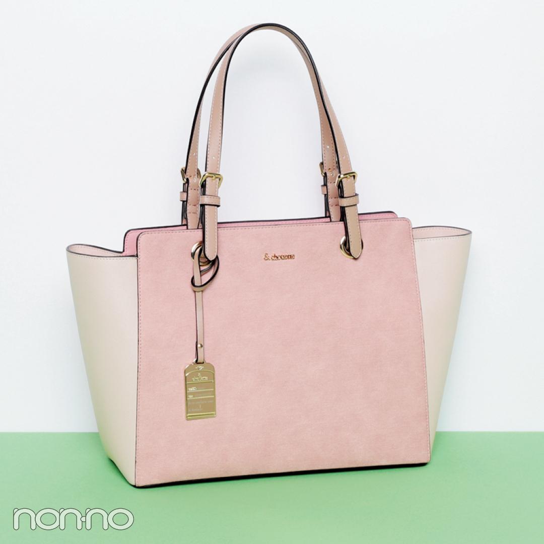 #春から大学生必見! 甘め派が買うべき通学バッグの正解はコレ_1_5-5