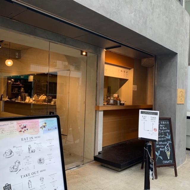 【 カフェ巡り 】ミルクティー専門店 CHAVATY ! _1_5