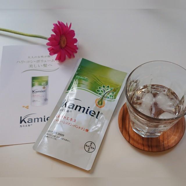 新習慣!髪の内側からケアするサプリメント「Kamiel」とは?_1_1