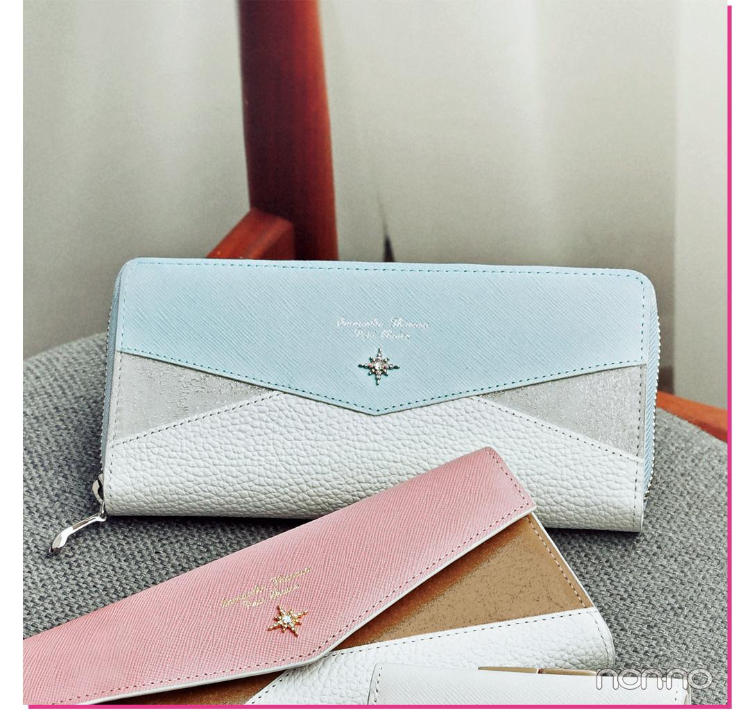 祝25周年記念☆新作バッグ&財布を25名様にプレゼント|サマンサベガ&サマンサタバサプチチョイス_1_2-3