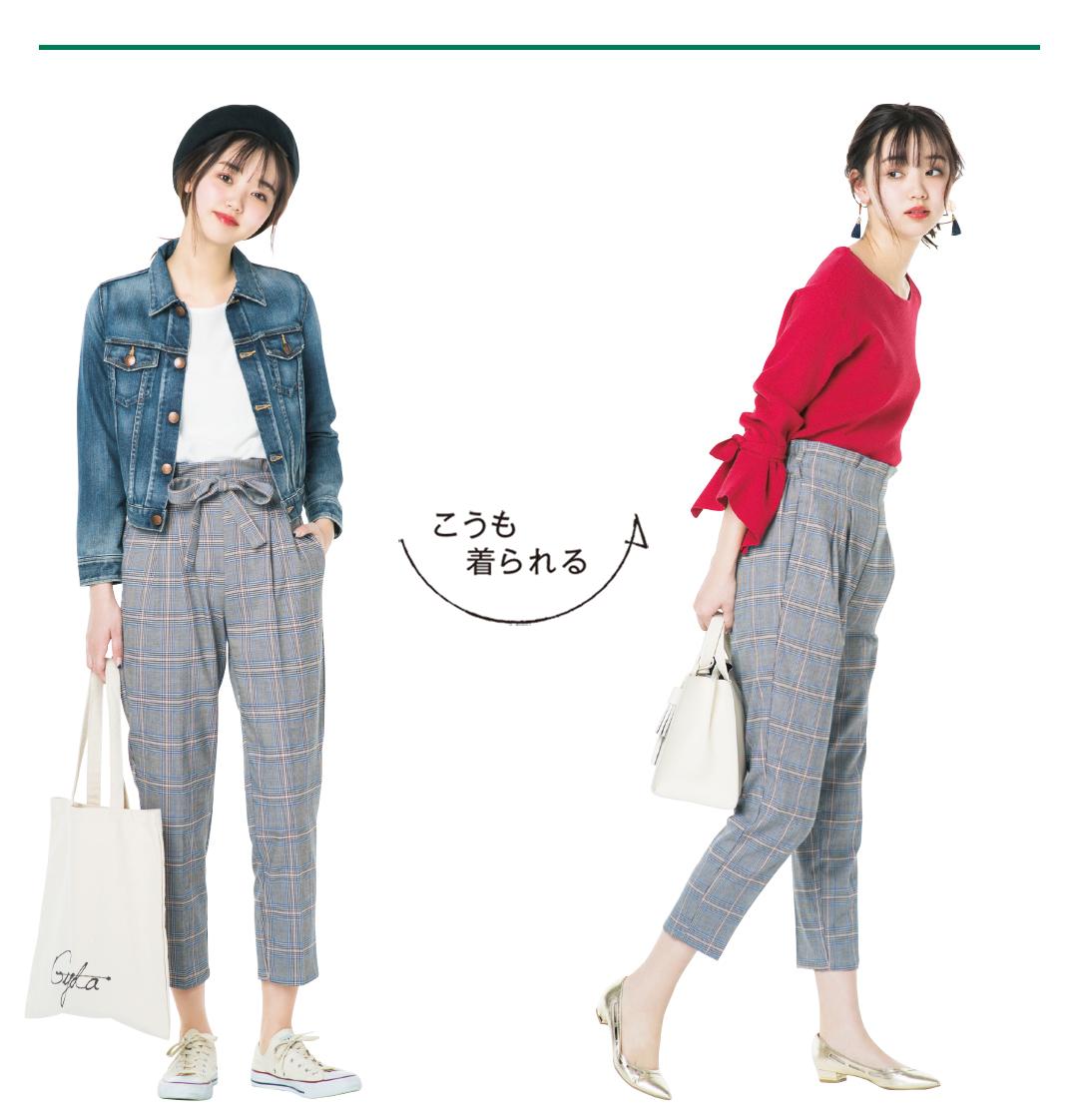 スタイルよく見えてキレイめ♡「テーパードパンツ」で、この春は大人っぽデビュー!_1_3-1