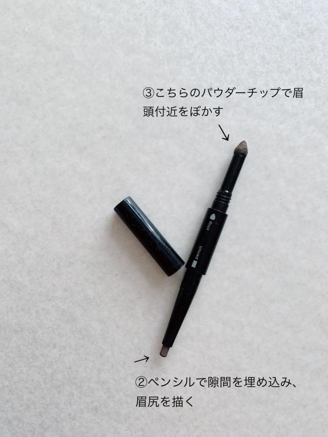 【プチプラコスメ】アイブロウ編_1_7