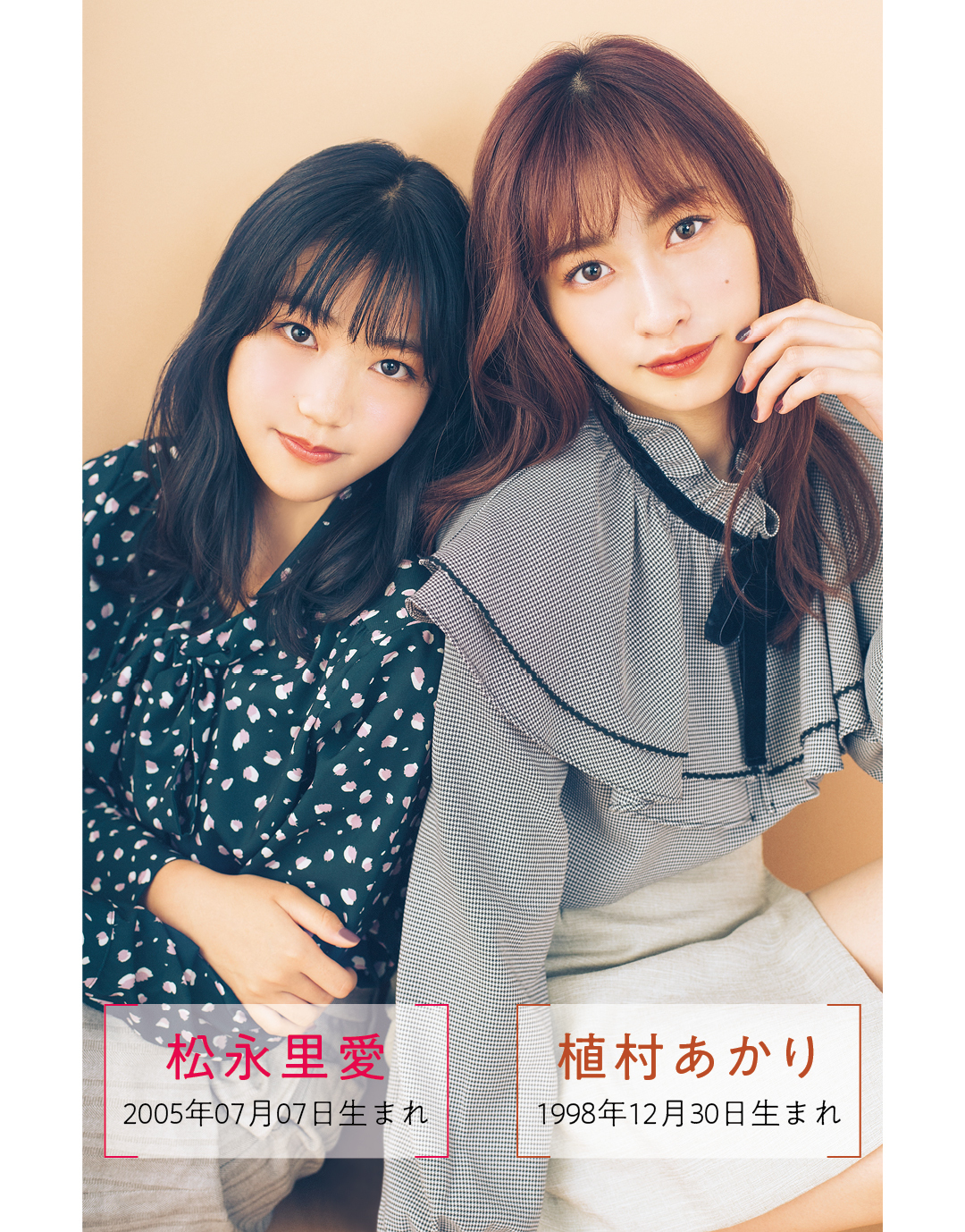 Juice=Juice(ジュースジュース)のガールズトークたっぷり♡ 新メンバーとの関係も!_1_2