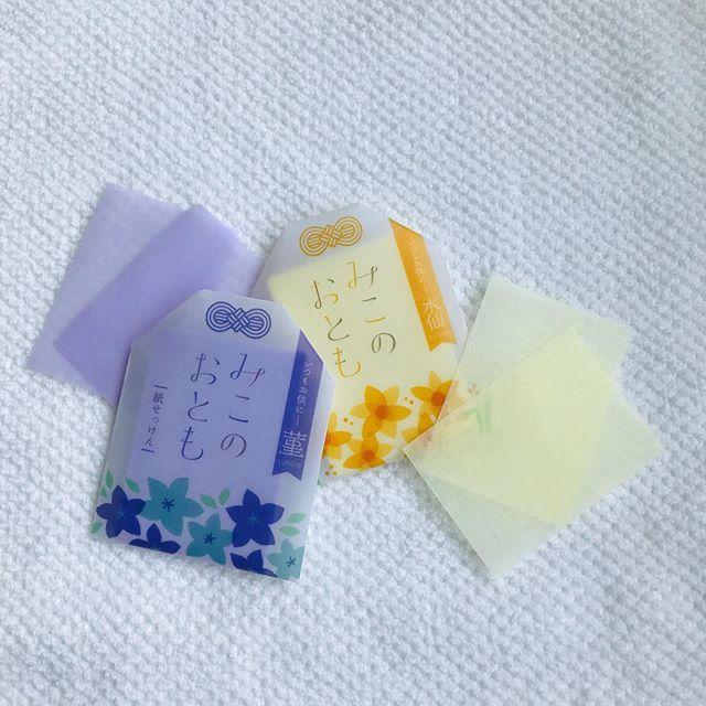 携帯に便利な「よーじやの紙石鹸」が使える!香りとクリーミーな泡が気持ちいい♪_1_2