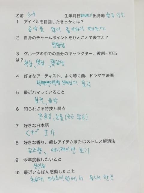 最旬アイドルTRCNGが日本デビュー!10問100答!_1_6-3