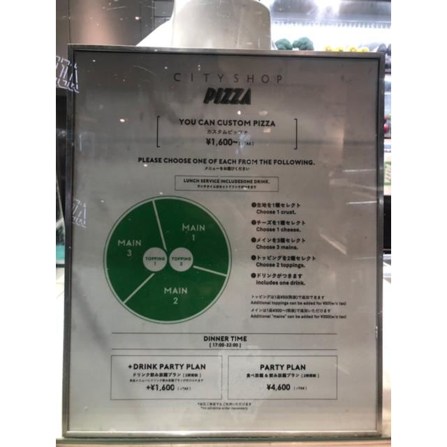 [渋谷ランチ]ボリューム満点!!お野菜沢山ピザ!_1_3