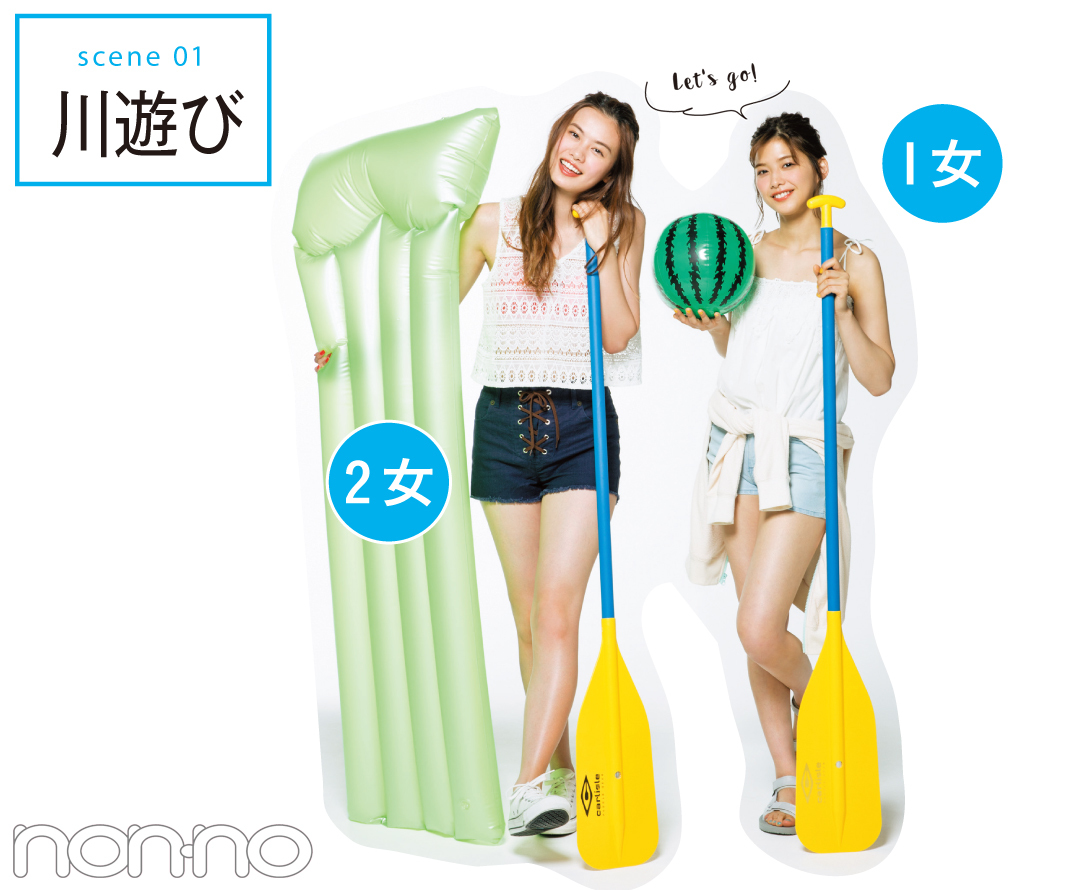 1女&2女の夏合宿コーデ☆川遊びで、夜タイムで、肝試しで何着る!?_1_1