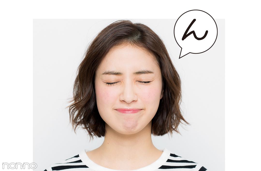 好かれる人の「笑顔の作り方」をプロが解説! 出会いの春の必須スキル★_2_2-2