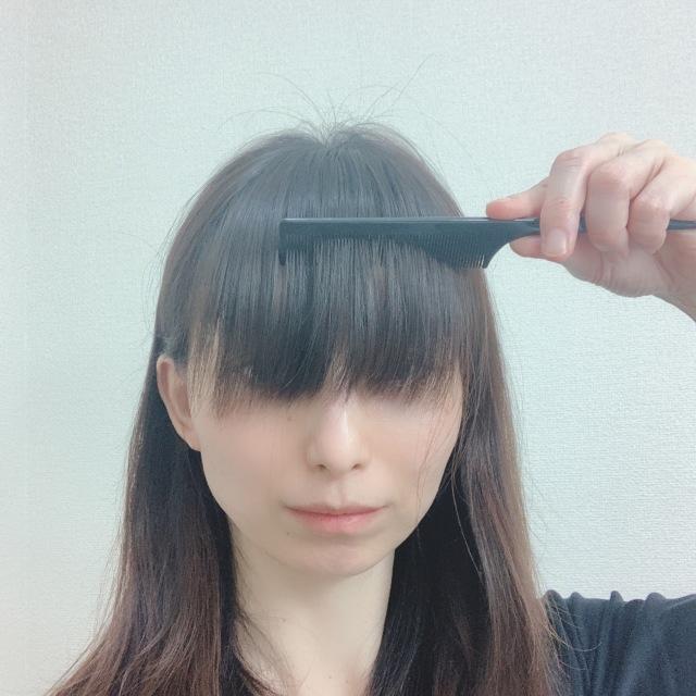 ヘアサロンに行けないときは セルフで前髪パツン✂︎_1_2