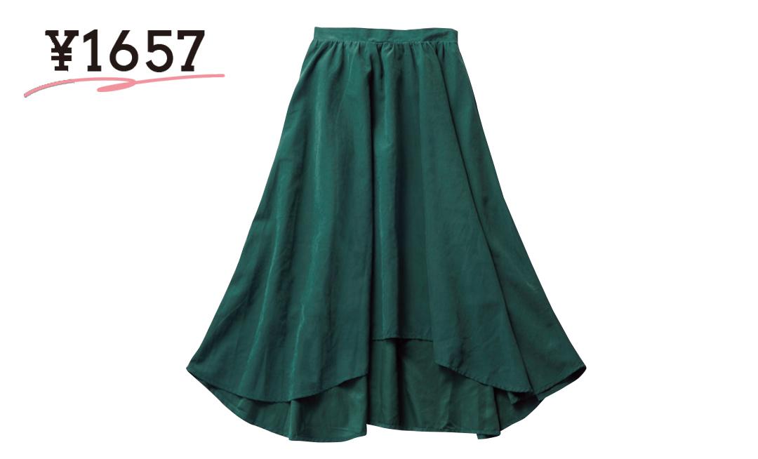 新木優子が着る♡ プチプラヘムスカートを今から冬まで可愛く長〜く着る方法_1_1