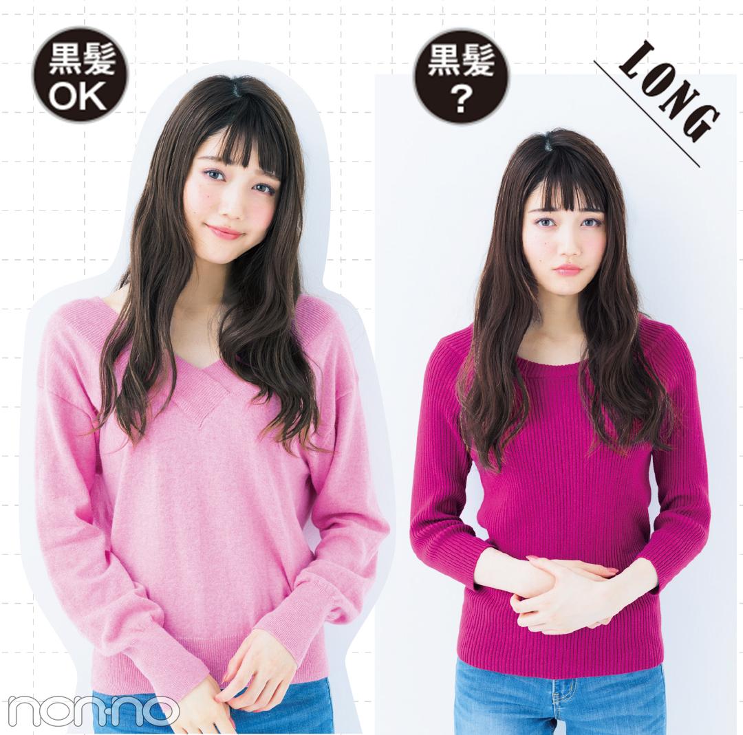 黒髪さんの秋冬トップス、似合う黒&ピンクの選び方は? _1_1