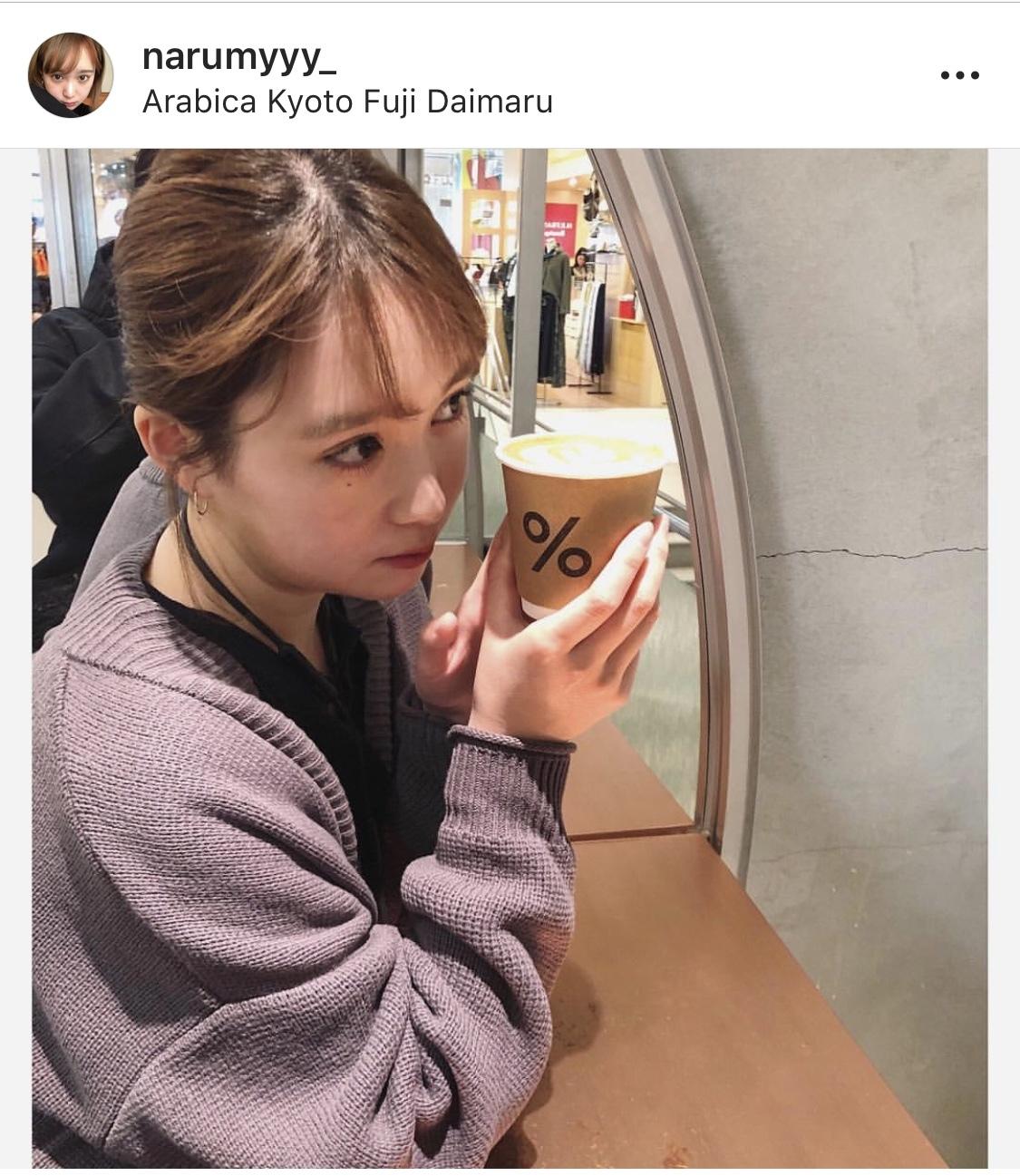 京都 おすすめのcoffee shop_1_1