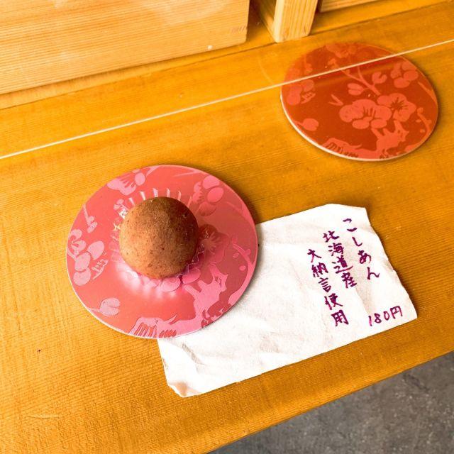 """″タケノとおはぎ""""さんで、特別な贈り物を_1_4-1"""