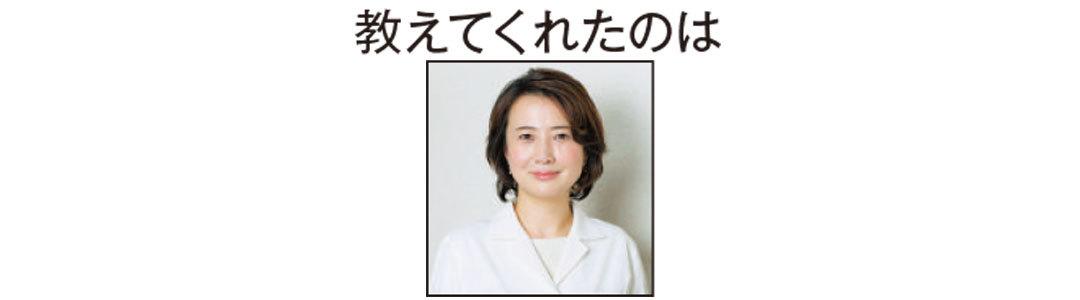 皮膚科のドクターが回答! ノンノ世代の「毛穴」素朴なギモンQ&A _1_7