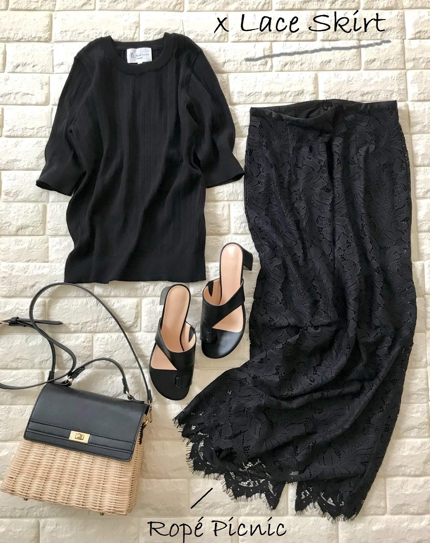 ロペピクニックの黒ニットをレースのスカートに合わせたコーデ