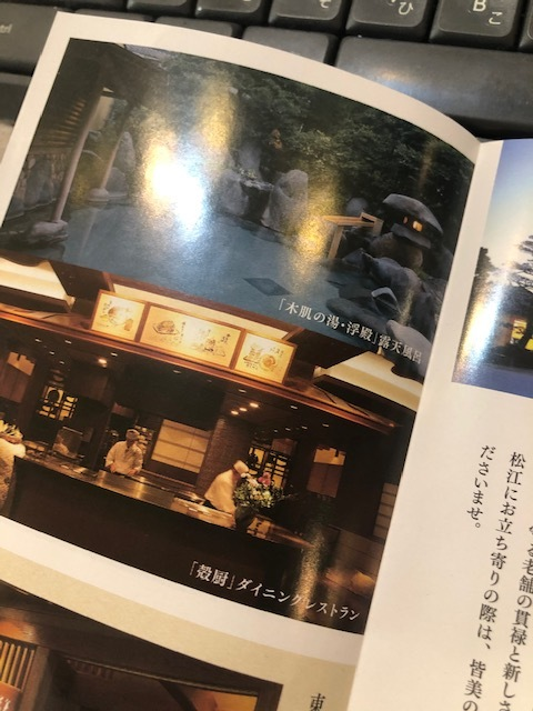 米国の日本庭園誌で上位にランキングされる日本庭園と露天風呂