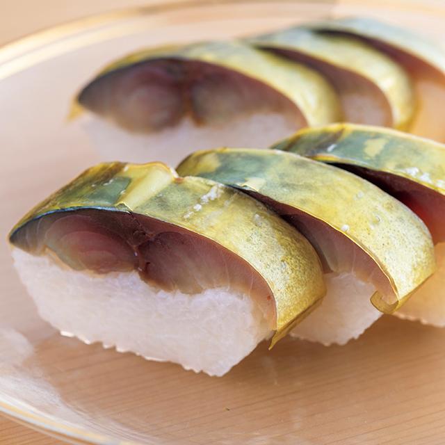祇園 にしむら「鯖寿し」