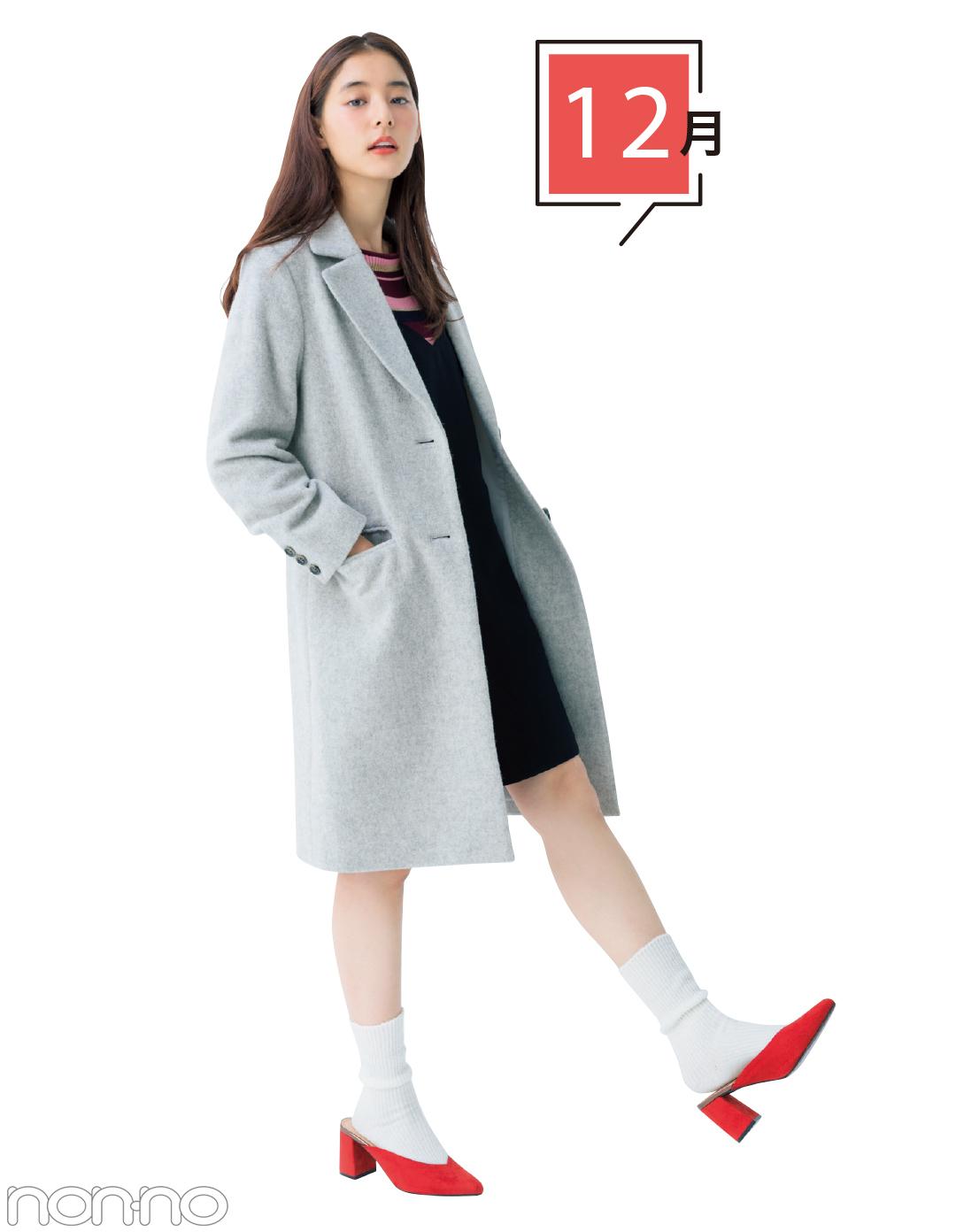 新木優子のプチプラ♡スリッパパンプス着回しをチェック!_1_2-3