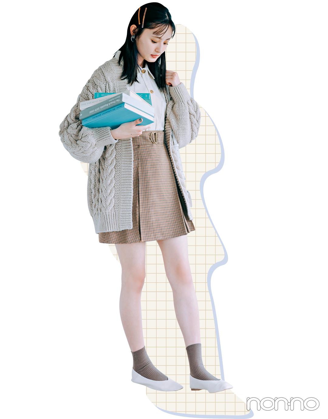 遠藤さくらの1女の秋の大学生コーデDay8