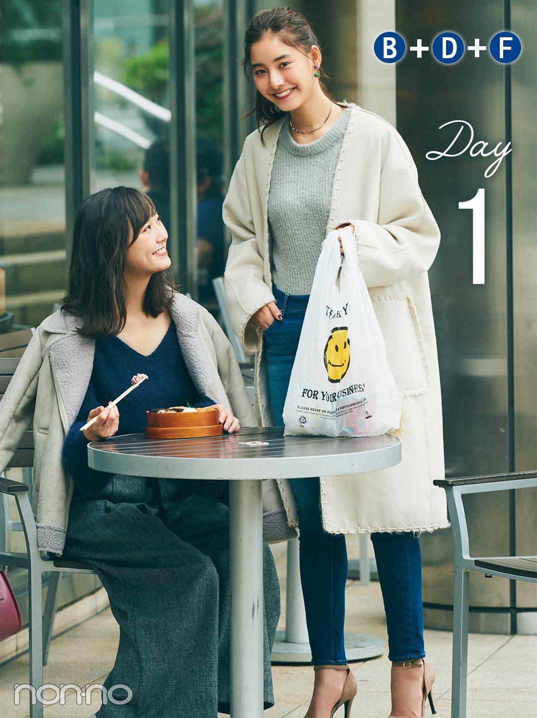 【大好評着回し後編】新木優子のモテちゃう着回し7Days★友菜も共演~!_2_1-1