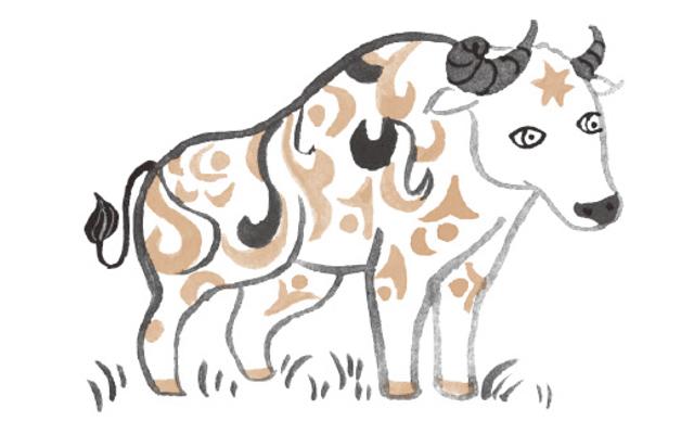 牡牛座《4/20〜5/20》