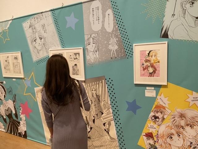 特別展【りぼん】250万りぼんっ子 大増刊号_1_2