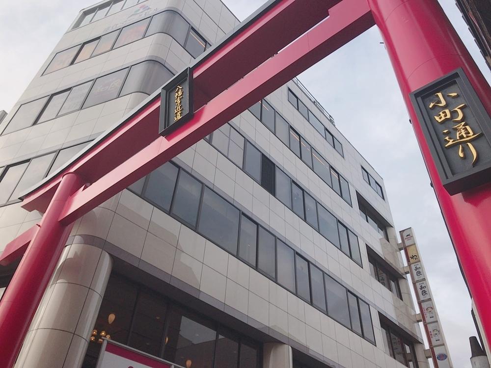 鎌倉満喫コースはこれで決まり♡_1_1