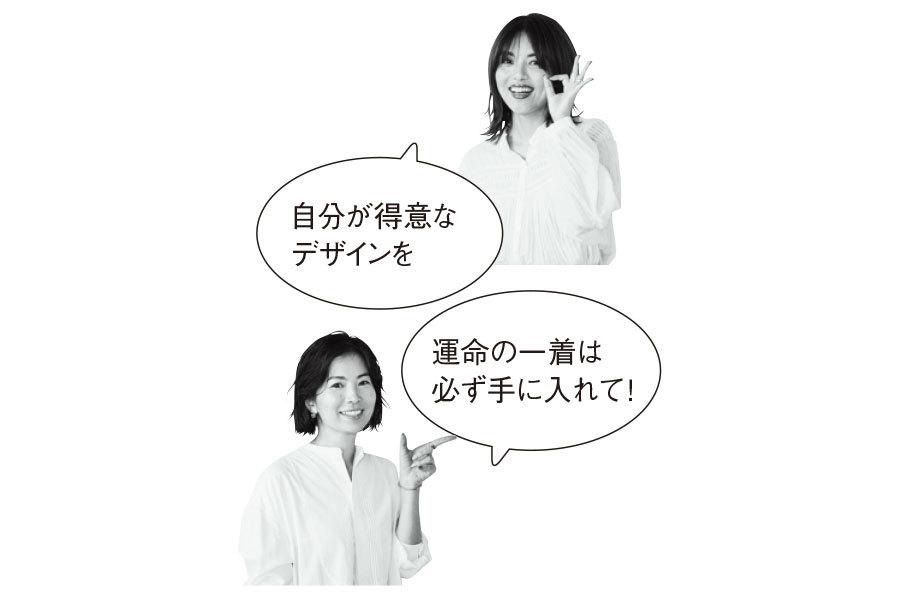 お節介サロン_つなぎ1