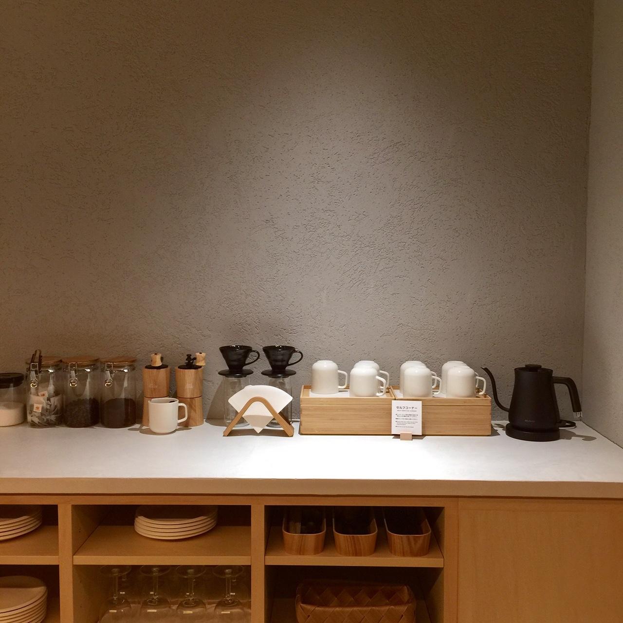 京都にできた北欧スタイルの宿、MAJA HOTEL KYOTOに泊まる!_1_4-7