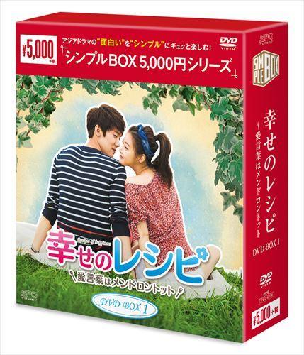 「幸せのレシピ~愛言葉はメンドロントット~」主演ユ・ヨンソクさん来日! _1_4