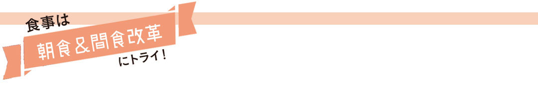【実録】3週間で二の腕ヤセに成功!カワイイ選抜のダイエット体当たりルポ☆_1_6