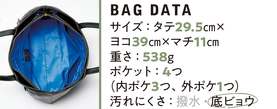 A4ほぼジャストのバッグ★ 11インチPC&お弁当も入る大人カラー4選【通勤バッグ&通学バッグ】_1_5