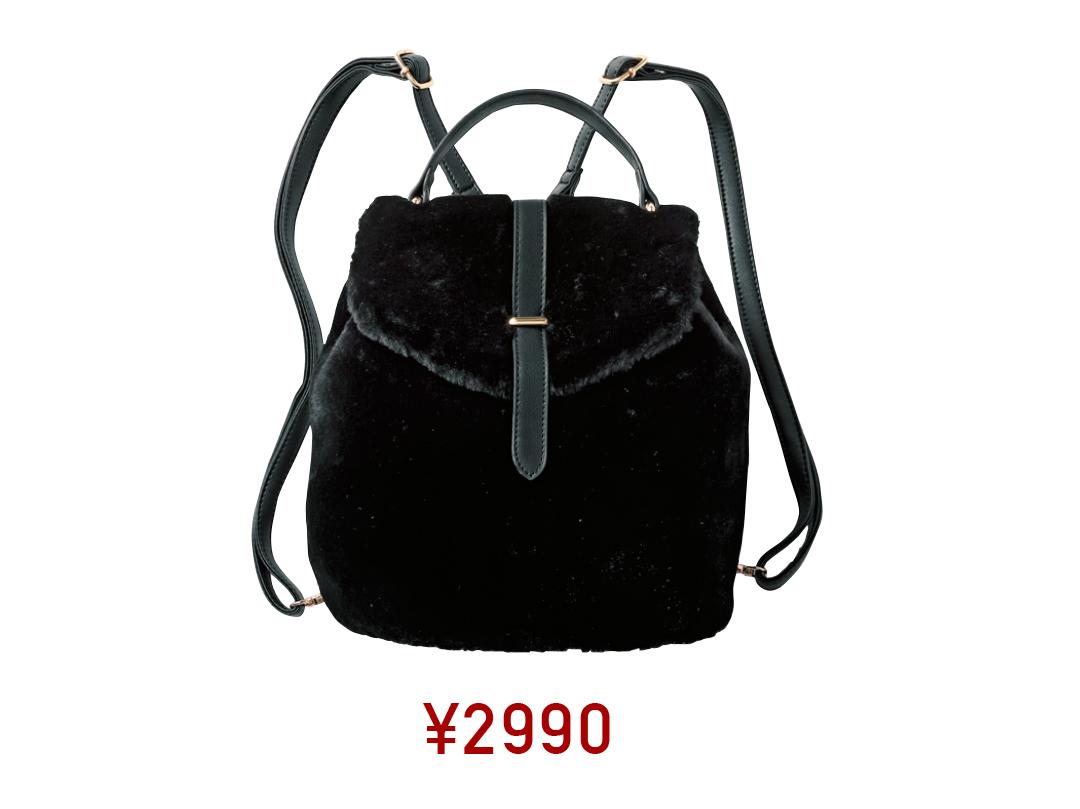 冬こそ小物が味方★プチプラ2990円以下のリュック使いで細見えできる!_1_2