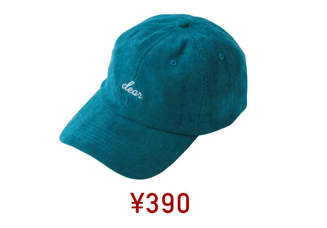 990円以下のキャップで小顔が叶う♡ 選び方のポイントはココ!_1_2-6