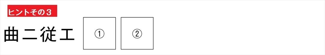 ノンノ4月号嵐連載「アラシブンノニ」 「ダッシュツノアラシ」解答公開!(その1)_1_4