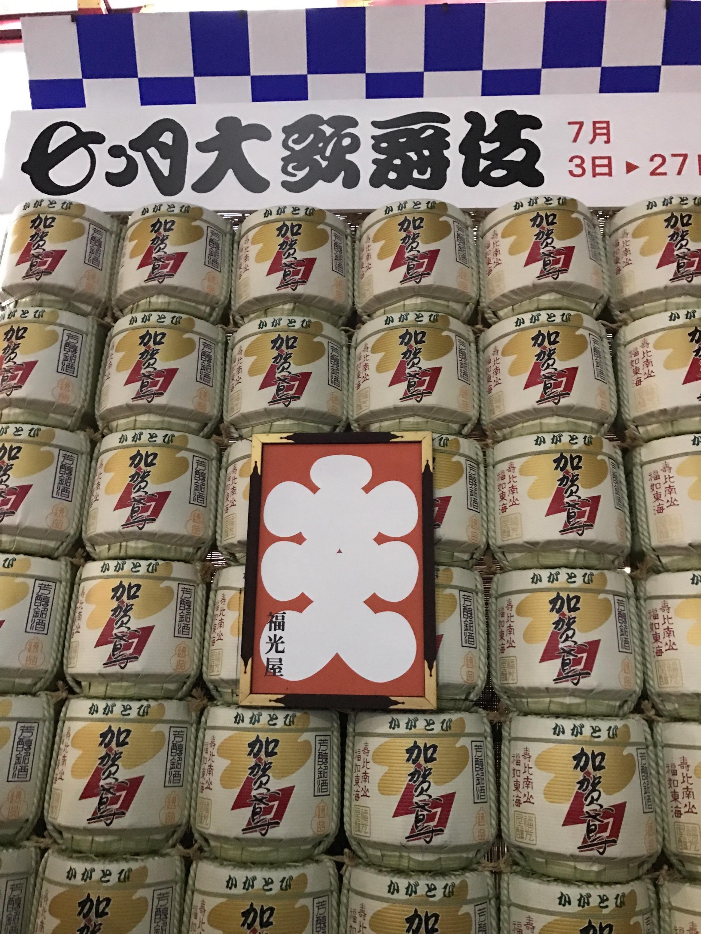 7月大歌舞伎♪_1_1