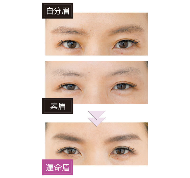 眉メイク、40代の薄眉さんや太眉さんにぴったりな描き方って?_1_13