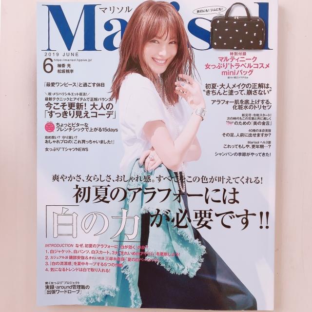 今月号のMarisolに掲載していただきました!_1_1