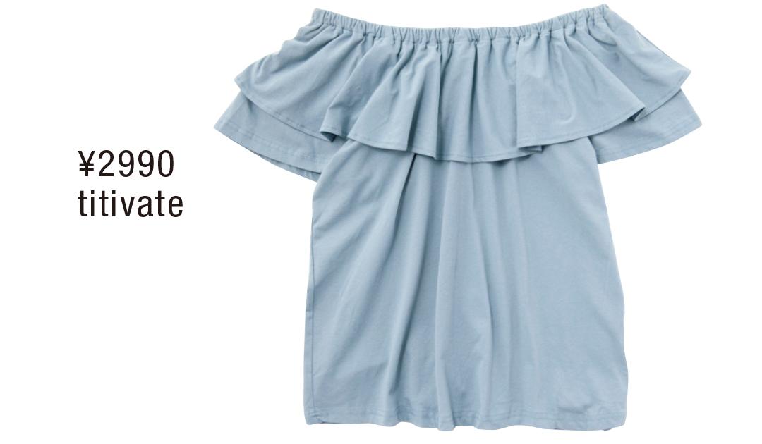 ALL3509円以下★普通にもオフショルにも着られる甘めトップス7選!_1_2-2