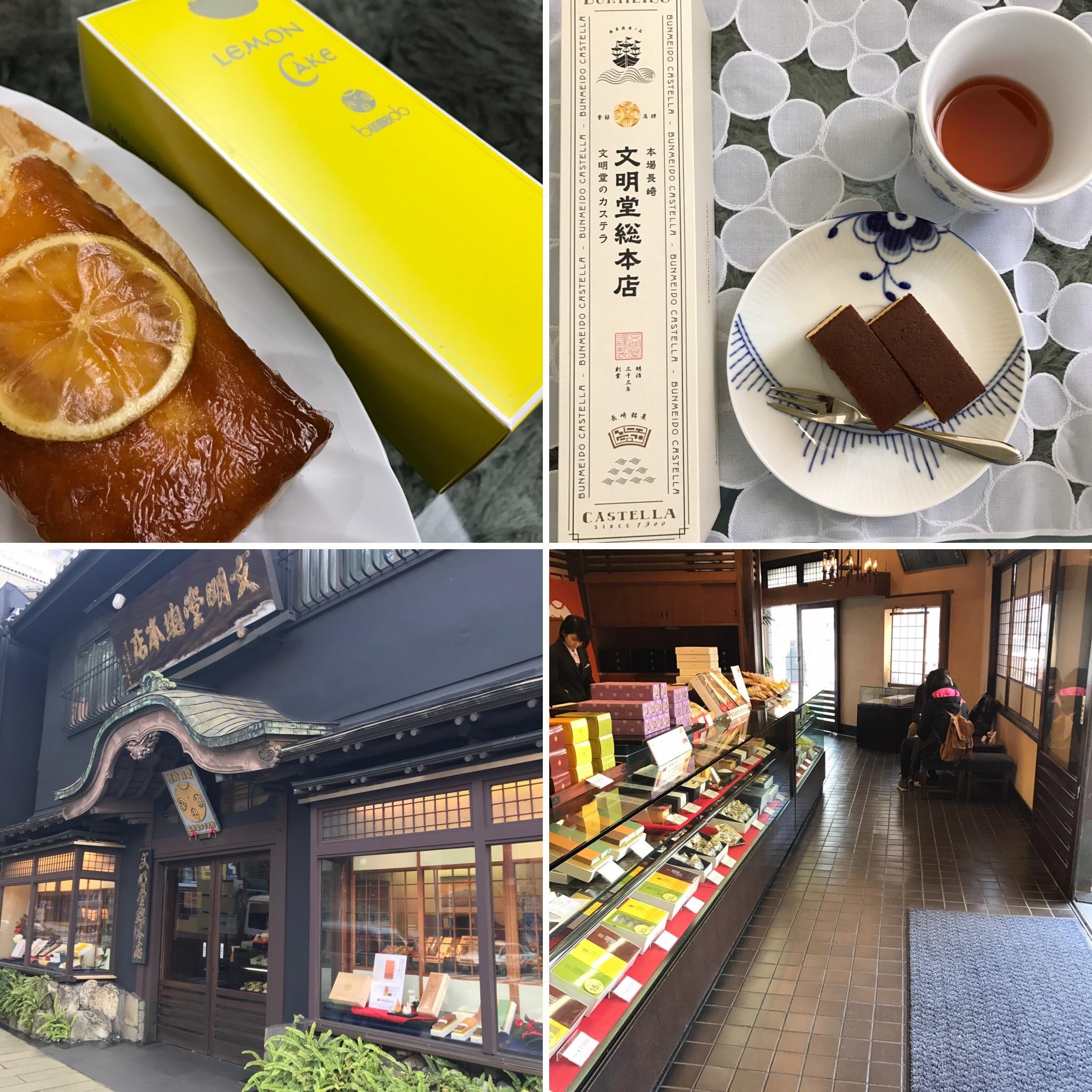 九州グルメ観光の旅~2日目〜_1_5