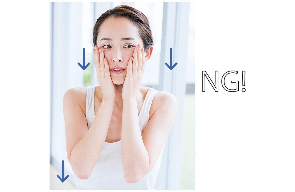 NGのクレンジング