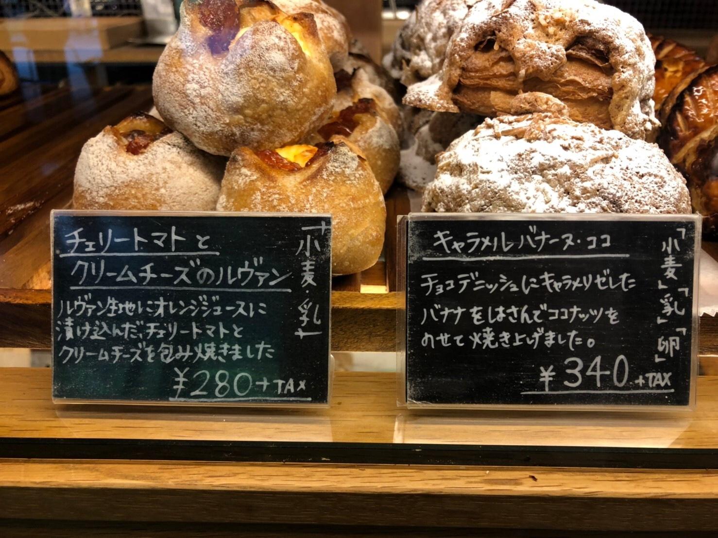 軽井沢旅行!【DAY2】_1_8