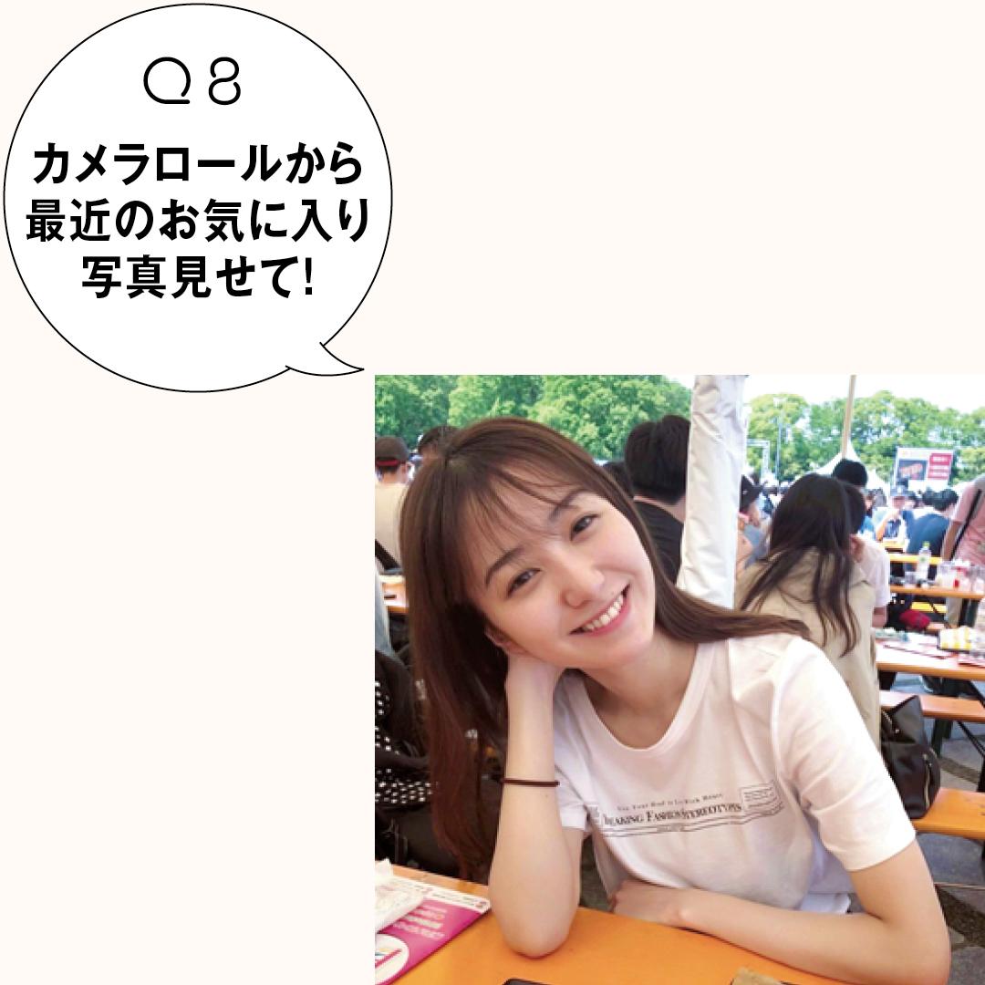高田里穂のバッグとスマホの中身を大公開!_1_2-8