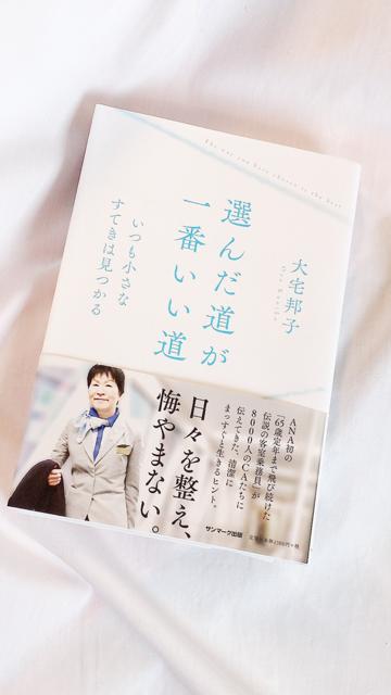 【40代 読書】リハビリ的に始める40代読書_1_2-1