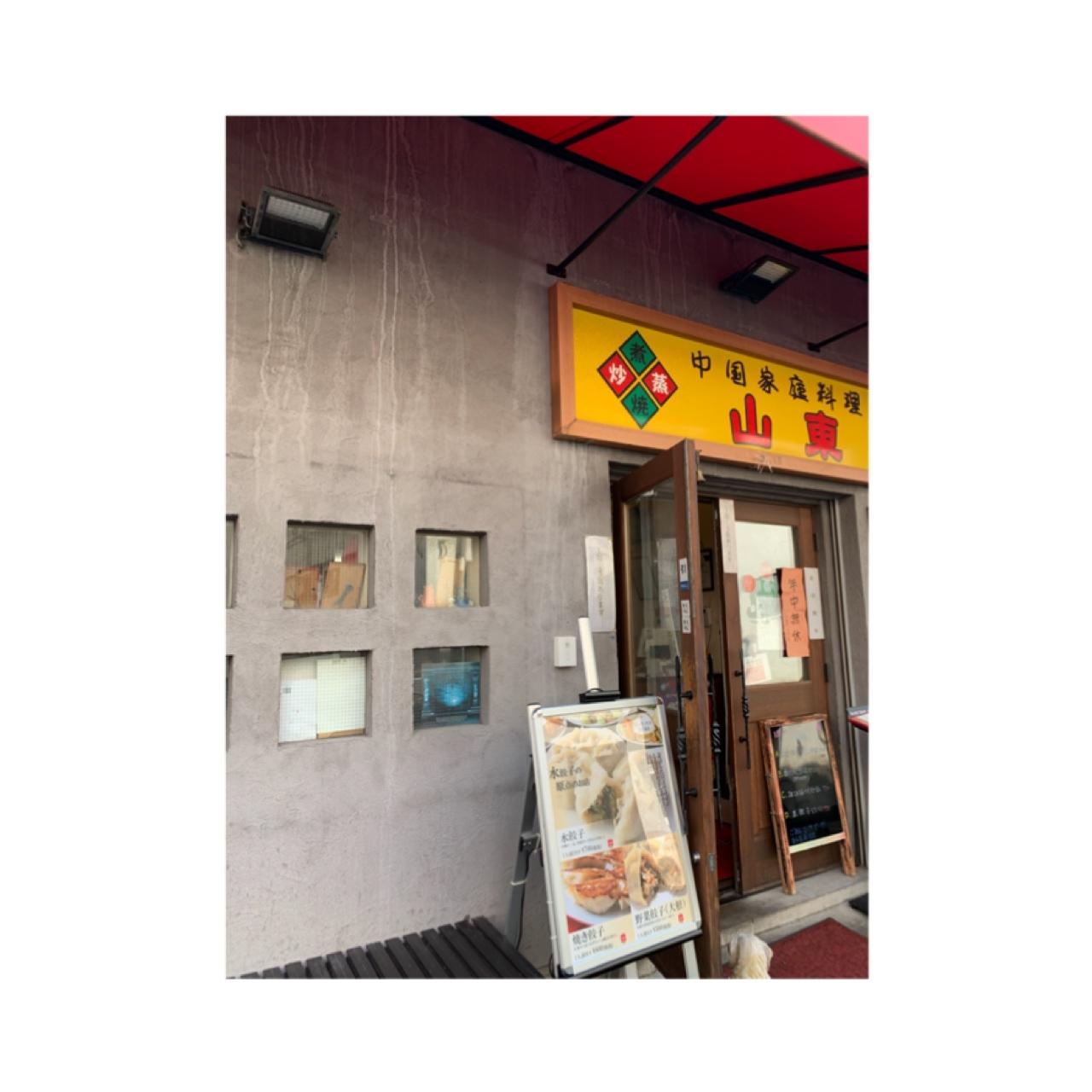みーちゆ旅〜横浜ver.〜_1_1