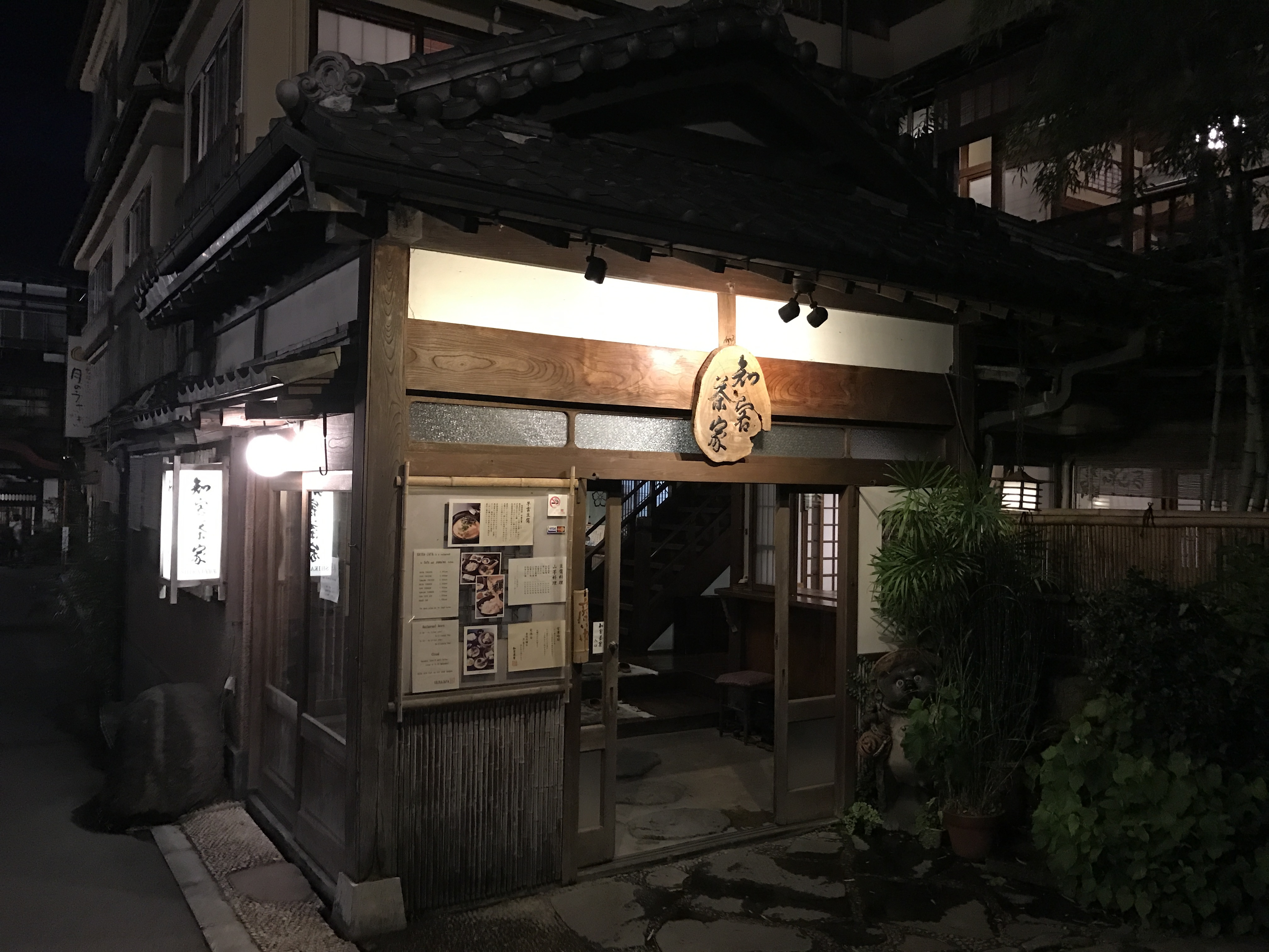 愛犬と箱根へ♪_1_5